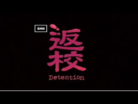 Detention 返校 Full HD 1080p/60fps Longplay Blind Playthrough Gameplay No Commentary