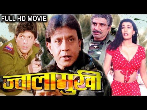 Jwalamukhi 2000  Mithun Chakraborty  Chunkey Pandey  Johny Lever  Mukesh Rishi  Full HD Movie