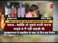 Muzaffarnagar gang-rape: Teenage girl says, 'I was forced to change my religion'