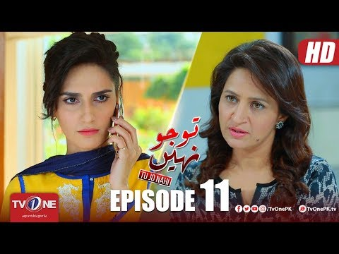 Tu Jo Nahi | Episode 11 | TV One Drama | 30 April 2018