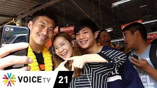 tonight-thailand-คนรุ่นเก่ายิ่งโจมตี-'ธนาธร-ยิ่งทำให้-'-ฟ้ารักพ่อ-มาแรง