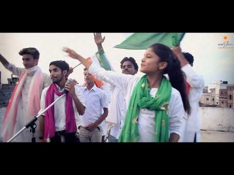 Suno Gaur Se Duniya Walo || Full Video Song || Independence Day Special || Om Shanti Production