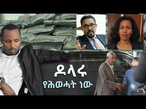 $500,000.00 - TPLF and Money Laundering: The Key Questions to Ask