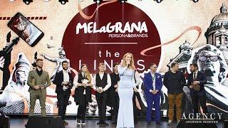 Церемонии Melagrana 15 марта 2018