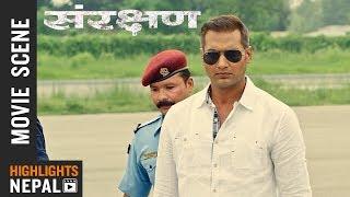 निखिल उप्रेतीको वचन   New Nepali Movie SANRAKSHAN Scene   Nikhil, Saugat, Malina, Ashishma