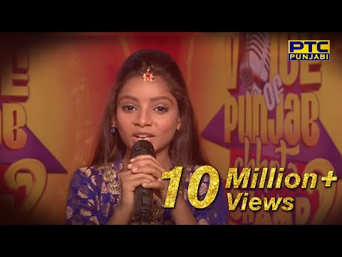 Simran Raj | Kulli Rah Wich | Voice Of Punjab Chhota Champ 2 | Sufi Special | PTC Punjabi