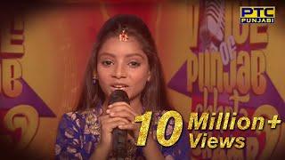 Simran Raj | Kulli Rah Wich | Voice Of Punjab Chhota Champ 2 | Sufi Special | PTC Punjabi thumbnail