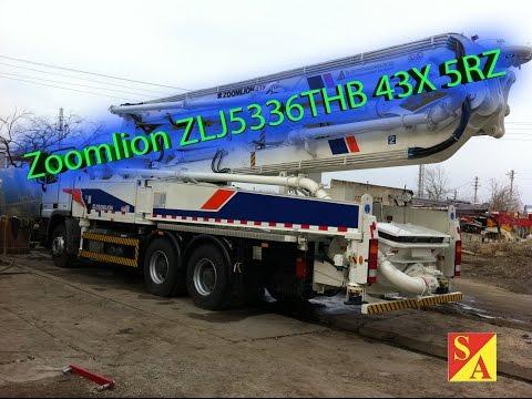 Автобетононасос Zoomlion ZLJ5336THB 43X 5RZ