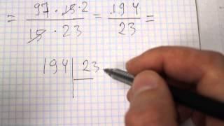 Задача №549. Математика 6 класс Виленкин.