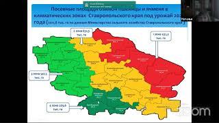 Аграрная наука- Северо-Кавказскому федеральному округу