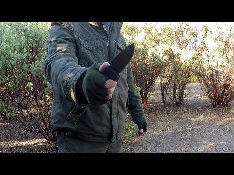 Оружие Городского выживальщика. Часть 1