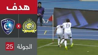 فيديو.. هدف السومة الأفضل في الدوري السعودي