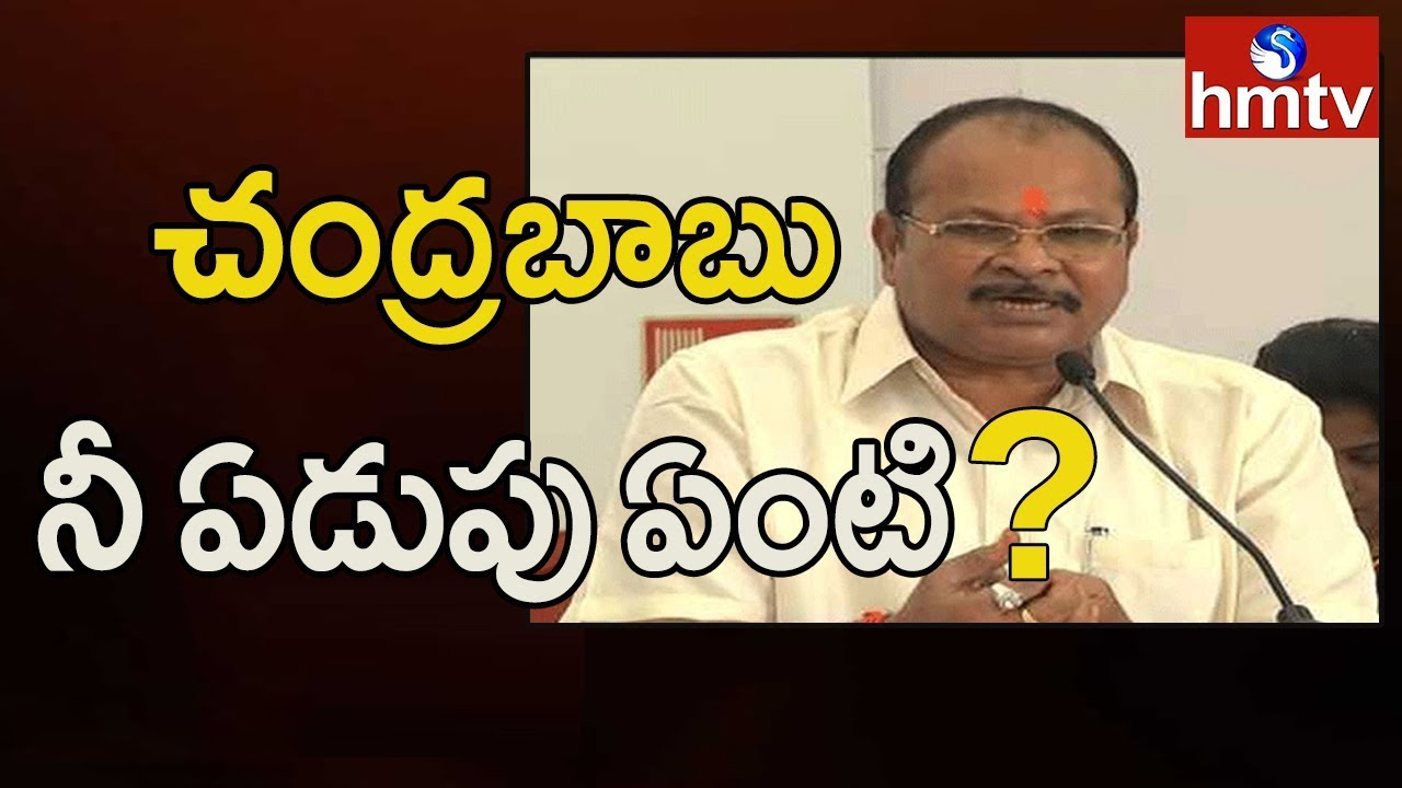 ap-election-news-doubts-on-chandrababu-allegations