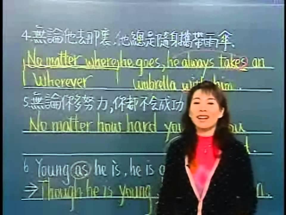 謝孟媛 中級文法 120