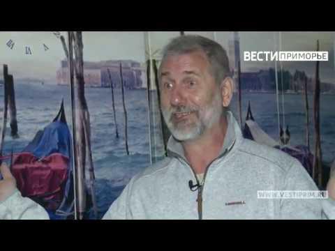«Вести:Приморье. Интервью»: Павел Гуляев об экспедиции «Чукотка- территория открытий»