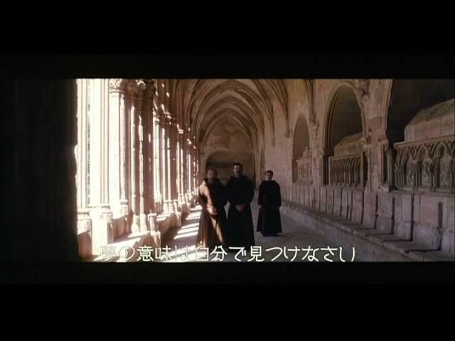 映画『マンク~破戒僧~』予告編