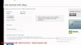 Как зарегестрировать аккаунт на eBay(, 2013-07-10T07:49:49.000Z)