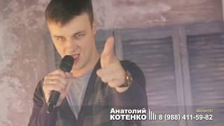 Клип - сборка песен для музыканта Сочи