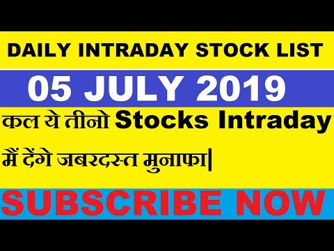 Intraday trading tips for 05 JULY 2019 | intraday trading strategy | Intraday stocks for tomorrow |