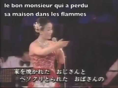O-Matsuri Mambo [Mambo Festif] - Hibari Misora