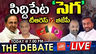 LIVE: The Debate On High Tension In Siddipet Police Raids | Dubbaka By Election | TRS vs BJP |YOYOTV