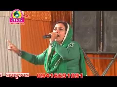मैं नागण बंद पिटारे की ॥ Rajbala New Hot Ragni || Latest Haryanvi Ragni