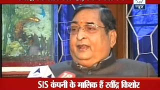 ABP News Special: Meet Rs 850 crore RS nominee Ravindra Kishore Sinha from BJP