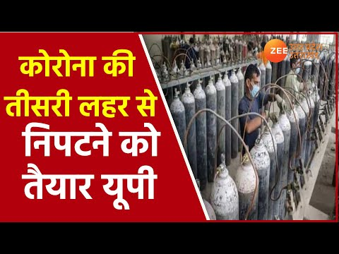 UP News।Robbery in Manappuram gold loan office Agra।Oxygen Plant in Uttar Pradesh।Covid19 Third Wave