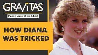 Gravitas| BBC's deceit: The Diana Interview