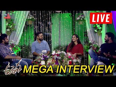 Mega Cousins Interview FULL | Panja Vaishnav Tej | Uppena Su