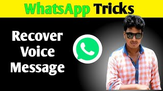 Whatsapp Deleted Voice message Recover # recover voice message # Trending Tech Zone