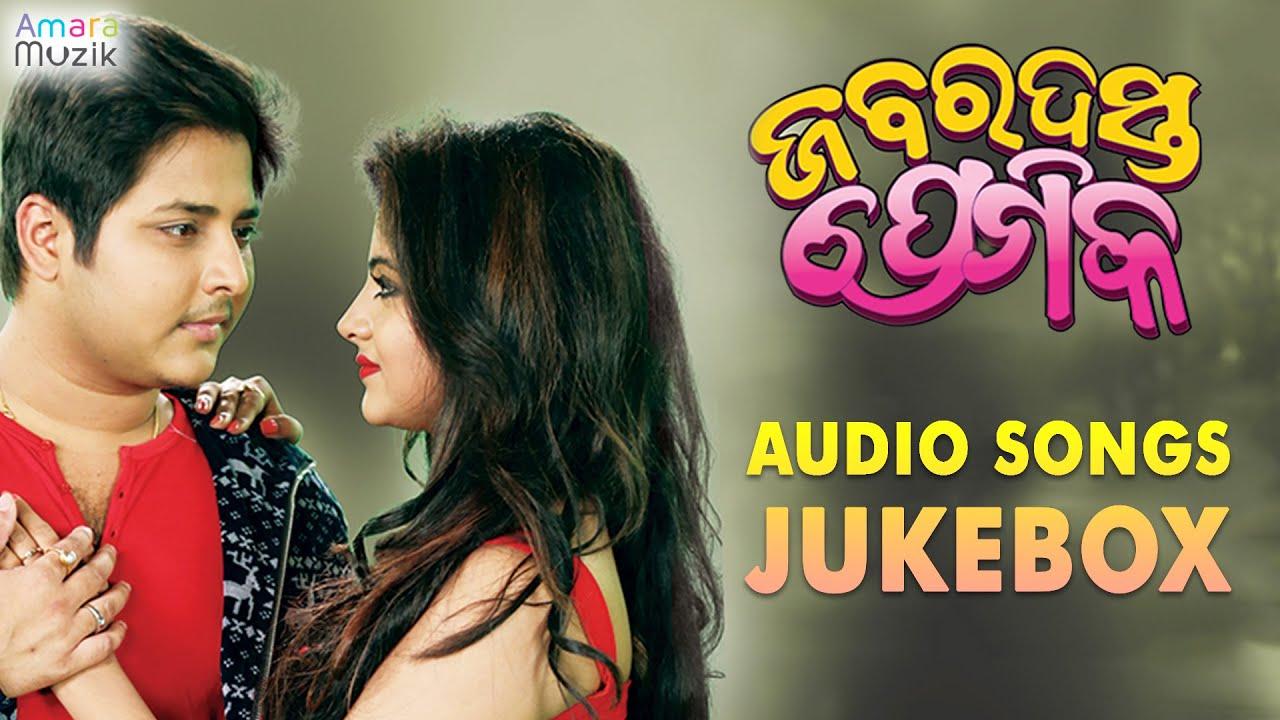i telugu movie mp3 songs free download 320kbps