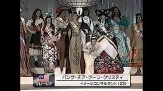 Miss International 2002 - Full Pageants