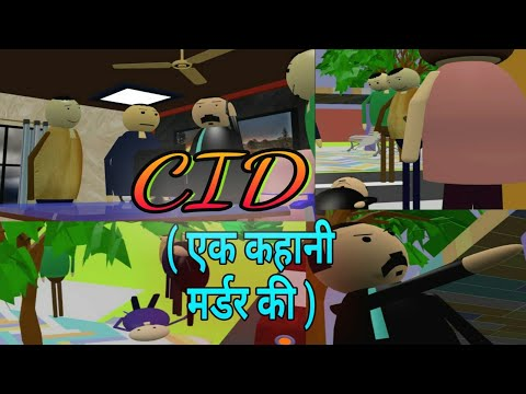 joke of CID (A Mystery of Murder) PART-1 | Double Entertainment | funny Comedy Video