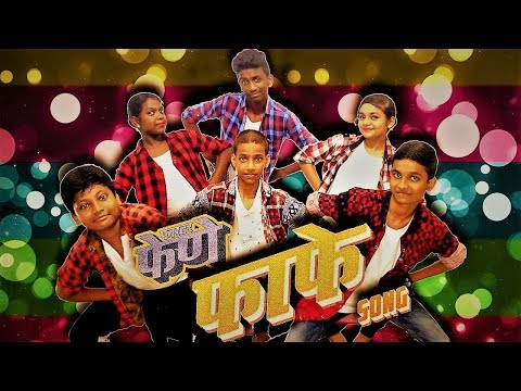 FaFe Song - Faster Fene   Riteish Deshmukh   Arko   DW DANCE COMPANY