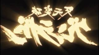 Gurren Lagann Opening Two [High Definition]