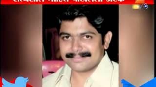 Solapur : Vijaysingh Mohite patil Nephew Satyashil Arrest Due To Beat To Police Officers