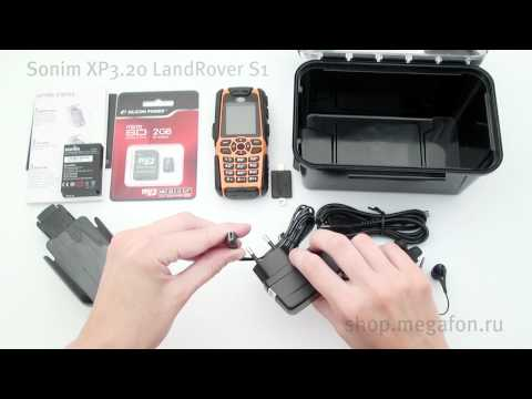 Sonim XP3.20 LandRover S1