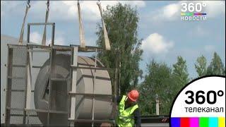 Очистные сооружения в Рузе введут в эксплуатацию уже в этом году