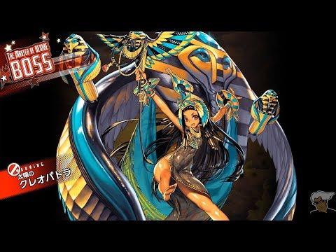 デスティニーチャイルド | Ragna:Break Season 2 Raid Boss Cleopatra Level 40 (Android/iOS/PC)
