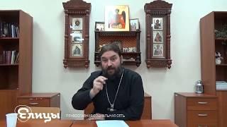 видео Признаки духовной гордыни