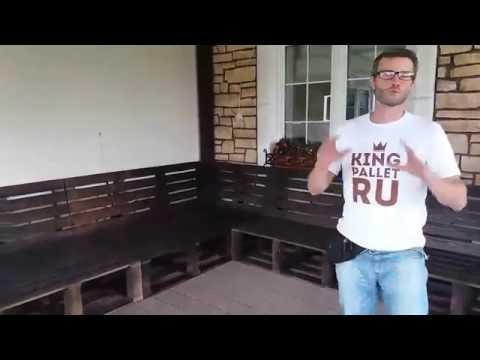 Диван угловой с большим спальным местом - YouTube