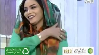 أغنية جميلة مع شادن محمد