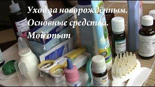 видео Уход за собой в первый год материнства