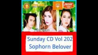 merl khoenh bong klas pong boty sunday production vol 202 khmer 08