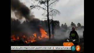 مقتل 15 شخصا على الأقل في سقوط طائرة شحن إيرانية قرب طهران…