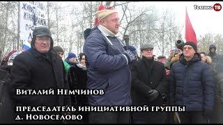 Жители Киржачского р-на просят Следком проверить Орлову, Смолину и Горина