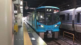 IRいしかわ鉄道521系 IR04編成 普通富山行き 金沢発車