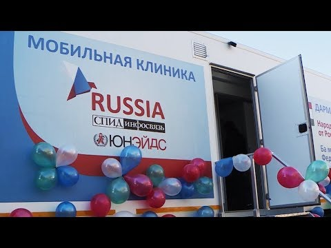 Таджикистан получил мобильную клинику на базе КамАЗа
