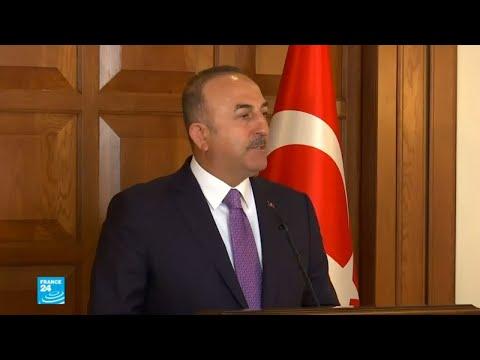 وزير الخارجية التركي يهدد..إذا لم يتوصل لاتفاق مع الأمريكيين  - نشر قبل 1 ساعة